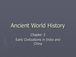 Ancient World History - Ash Grove R