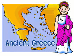 The Birth of Greek Civilization