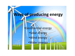 Ways of producing energy
