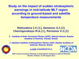 Mesopause Temperature Variations during Strong Sudden