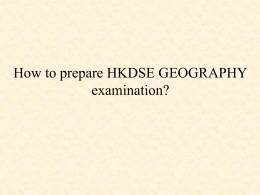 How to prepare HKDSE?