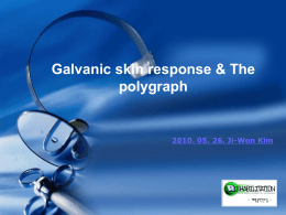 the galvanic skin resistance