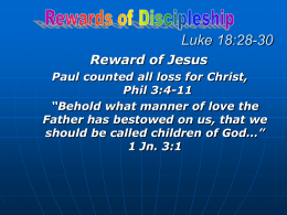 rewards of discipleship