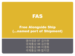 FAS Free Alongside Ship (…named port of Shipment)