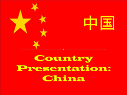 Country Presentation: China