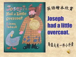 Joseph had a little overcoat. It was old and worn. So he made a