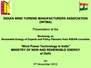 Click to see - Ministry of New and Renewable Energy