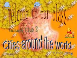 Culture Club 2