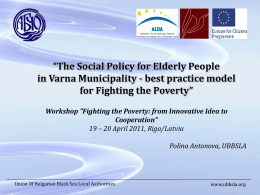 The Social Policy for Elderly People in Varna Municipality