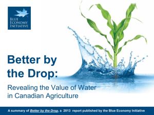 The RBC Blue Water Makeover