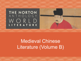 03_VolB_Intro_Medieval_Chinese_Lit