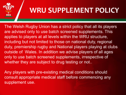 wru supplement policy