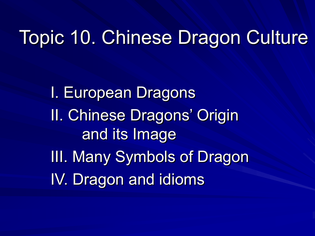 Topic 10  Chinese Dragon Culture