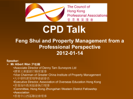 相片 - The Council of Hong Kong Professional Associations