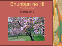 "Shunbun no Hi ""Vernal Equinox Day"""