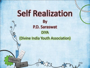 ppt-self -realize
