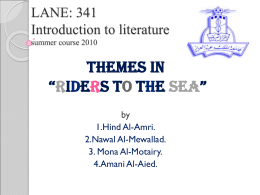 the theme of riders to the sea english literature essay He is one of the greatest poets of twentieth century english literature  riders to the sea  ( essay on english criticism).