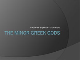 The Minor Greek Gods