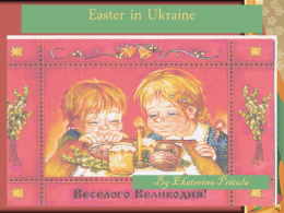 From the history of Easter in Ukraine