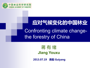 Impacts of Climate Change on Forestry 气候变化对林业的
