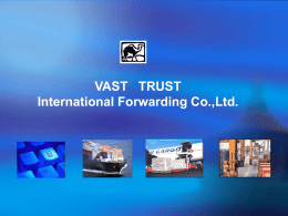 Introduction of Vast Trust