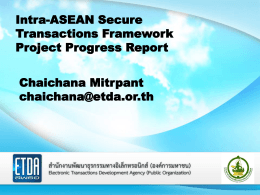 Intra-ASEAN Secure Transactions Framework Project