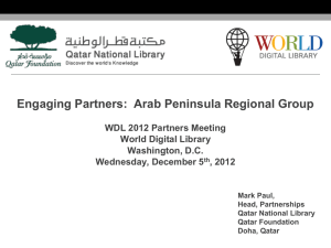 Arab Peninsula Regional Group - World Digital Library Project Site
