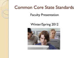 the Faculty Common Core PowerPoint
