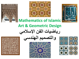 Islamic Mathematicians