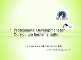 2 Curriculum & Alignment Institute March