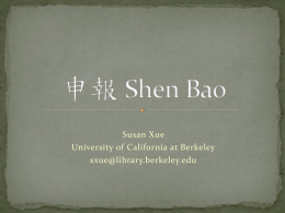 ** Shun Bao - The Council on East Asian Libraries