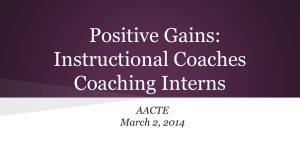 AACTE Positive Gains in Instructional Coaching