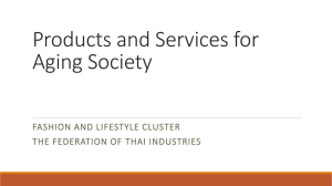 Products and Services for Aging Society