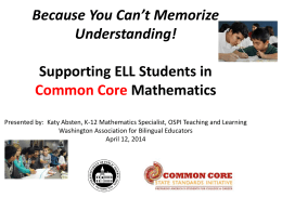 Supporting ELL Students in Common Core Mathematics