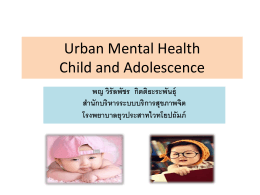 Urban Mental Health Samutprakarn Model