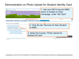 How to Upload Photo for Student Identity Card