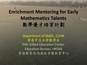 Enrichment Mentoring for Early Mathematics Talents