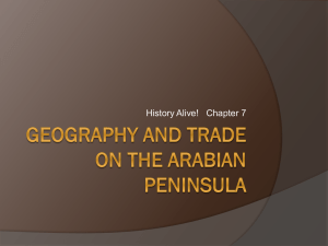 Geography and Trade on the Arabian Peninsula