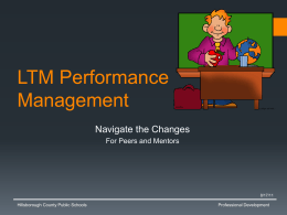 LTM Performance Management
