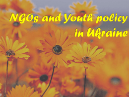 Youth policy and NGO in Ukraine