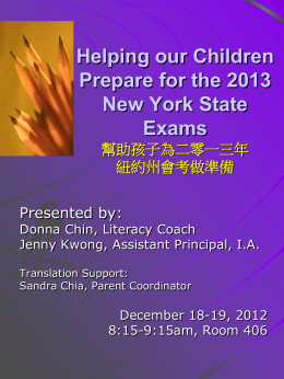 2013 NYS Exam- Workshop Power Point
