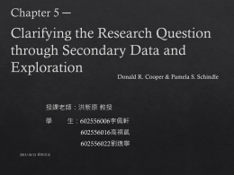 Clarifying the Research Question through Secondary Data and