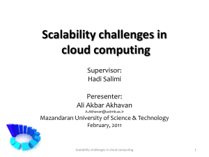 Scalability challenges in cloud computing