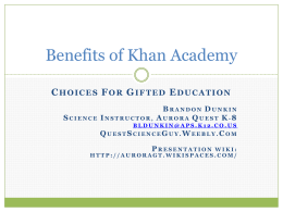Benefits of Khan Academy - AuroraGT