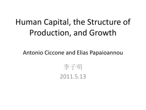 Human Capital, the Structure of Production, and Growth