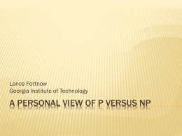 PersonalView