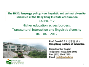 The HKIEd language policy