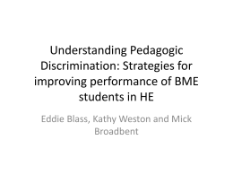 Understanding Pedagogic Discrimination: Strategies for