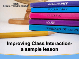Context-based Teaching for Improving Class Interaction