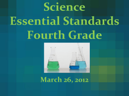 Science Team Essential Standards PowerPoint Fourth Grade